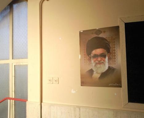 khamenehii__09_09_8_8_1