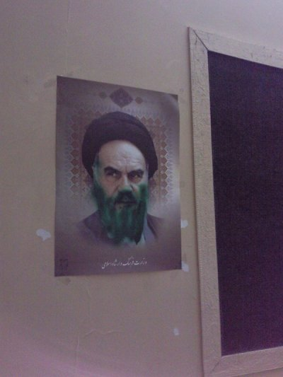 khomeini-sabz