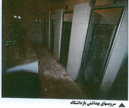 a_kahrizak_09_6